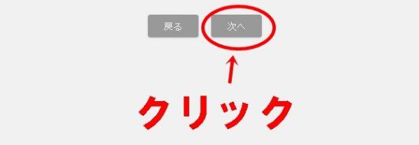 U-NEXT解約-5