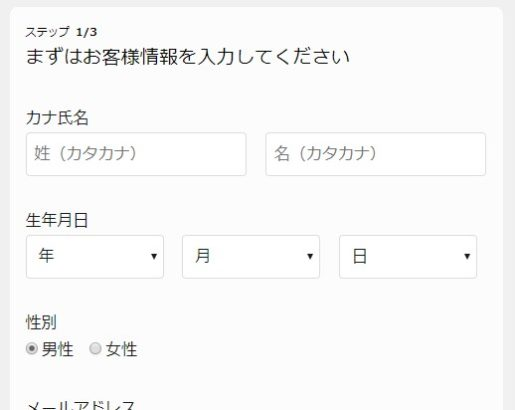 U-NEXT登録3-1