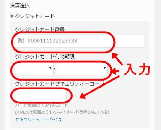 U-NEXT登録3-3